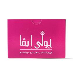جولى ايڤا كريم تشقير شعر الوجه- 40 جرام+13 جرام بودره ـ Joly Eva - Glosscairo - Egypt