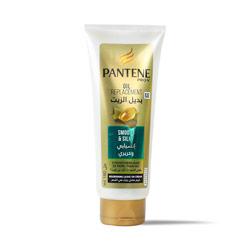 بانتين برو-فى بديل الزيت للشعر المجعد 180مل 2*1- Pantene - Glosscairo - Egypt