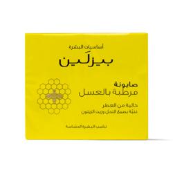 صابونة لترطيب الوجه بالعسل للبشرة الحساسة 60جرام  – Beesline - Glosscairo - Egypt