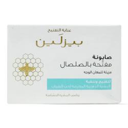 صابونة لتفتيح البشرة بالصلصال للبشرة الدهنية 85 جرام - Beesline - Glosscairo - Egypt