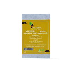 رو أفريكان صابونة الفحم للبشرة 75جرام - Raw African - Glosscairo - Egypt