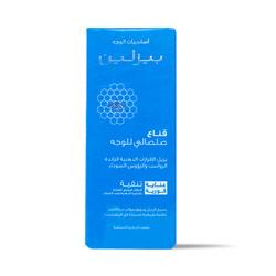 قناع صلصالى للوجه بصمغ العسل 60مل – Beesline - Glosscairo - Egypt