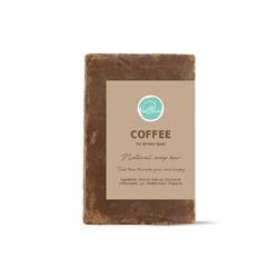 صابونة القهوة لتقليل السيلوليت للبشرة والجسم - Soul&More - Glosscairo - Egypt