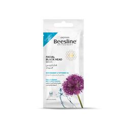 ماسك للبشرة لإزالة الرؤوس السوداء - Beesline - Glosscairo - Egypt