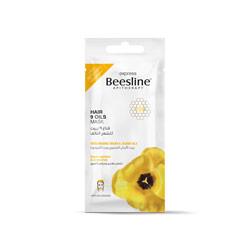 ماسك لترطيب الشعر  9 زيوت- Beesline - Glosscairo - Egypt