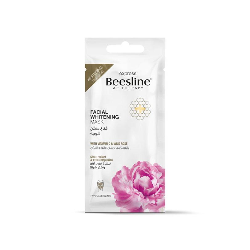 ماسك لتفتيح البشرة  - Beesline - 25.00EGP - Buy it from GlossCairo.com