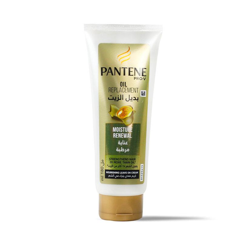 بانتين برو-فى بديل الزيت عناية مرطبة للشعر 180مل – Pantene - Glosscairo - Egypt