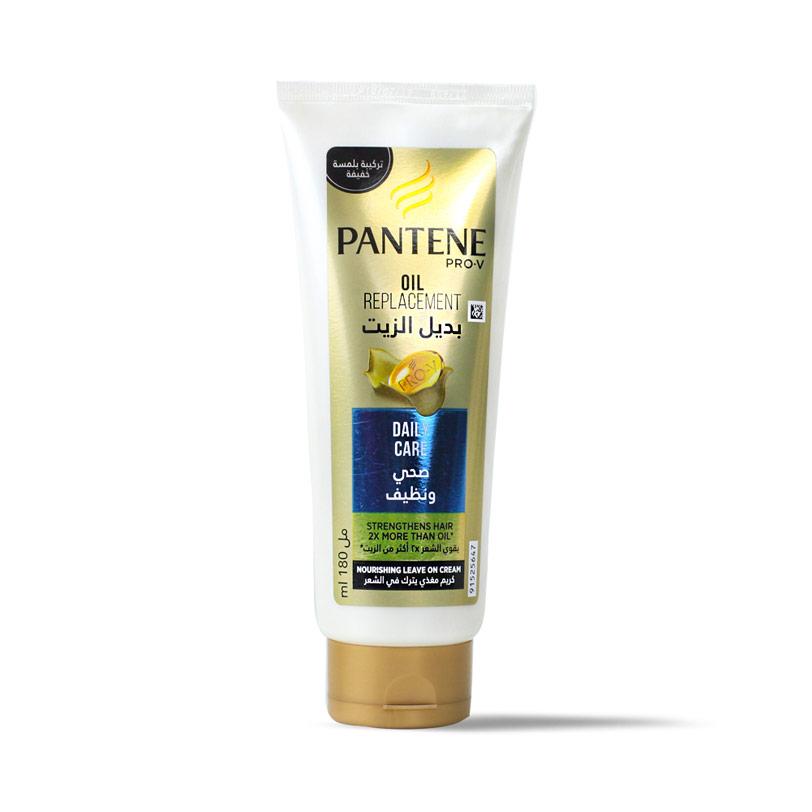 بانتين برو-فى بديل الزيت للعناية اليومية 180مل – Pantene - Glosscairo - Egypt
