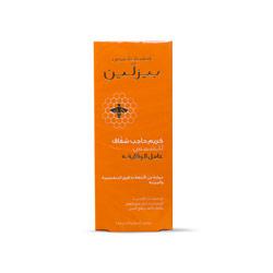 كريم شفاف للحماية من أشعة الشمس 50+ - Beesline - Glosscairo - Egypt