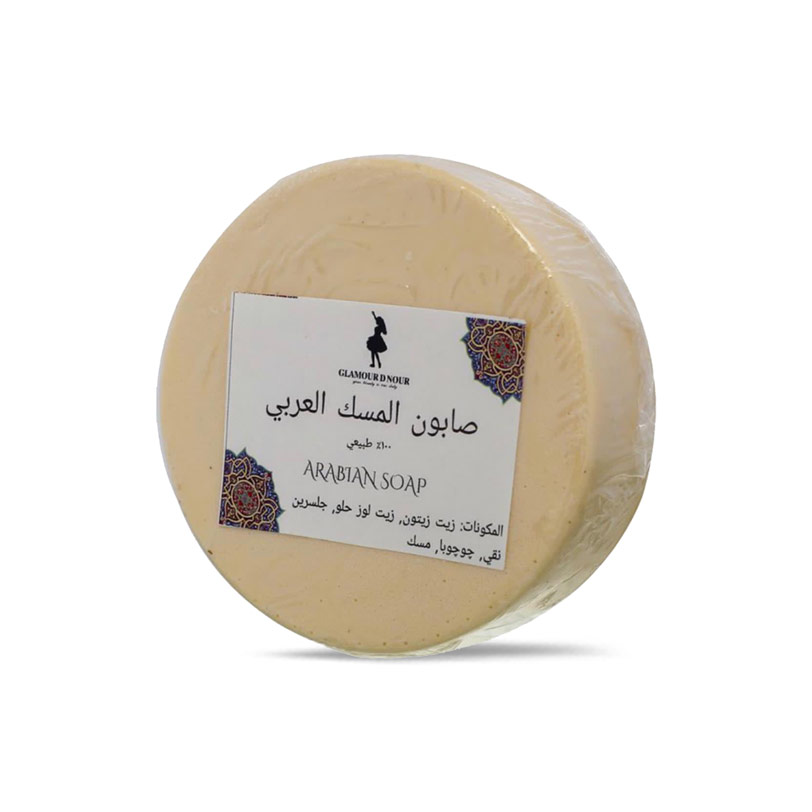 صابون المسك - Glamour D Nour - 70EGP - Buy it from GlossCairo.com