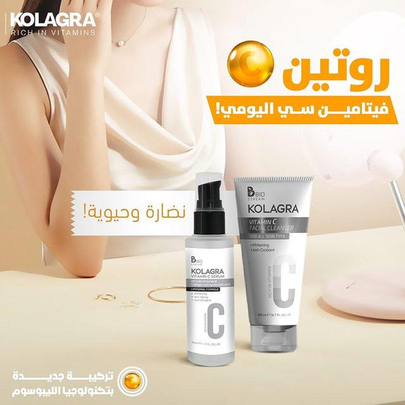 كولاجرا غسول للبشرة بفيتامين سى 200مل - kolagra - 140EGP - Buy it from GlossCairo.com