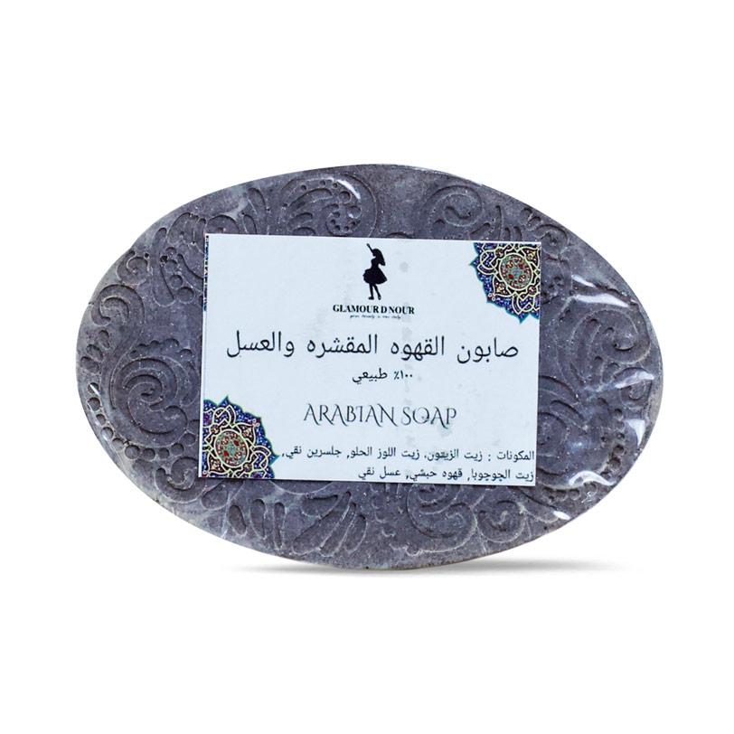 صابونة القهوة والعسل لتفتيح البشرة  -  Glamour D Nour - 70EGP - Buy it from GlossCairo.com
