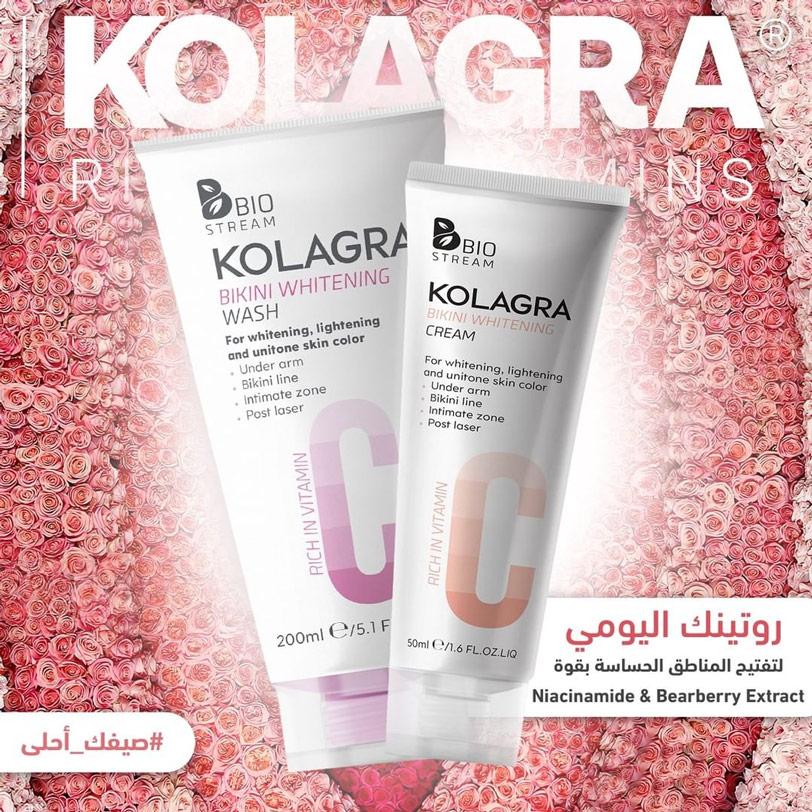 كولاجرا غسول تفتيح المناطق الحساسة 200مل - kolagra - 129.00EGP - Buy it from GlossCairo.com