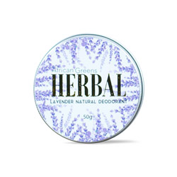 مزيل عرق طبيعى 50 جم - African Green Herbal Lavender Natural Deodorant - Glosscairo - Egypt