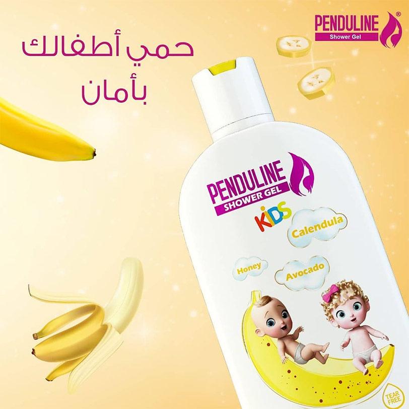 بندولين شاور جل للأطفال بالموز 65مل - Penduline - 20EGP - Buy it from GlossCairo.com