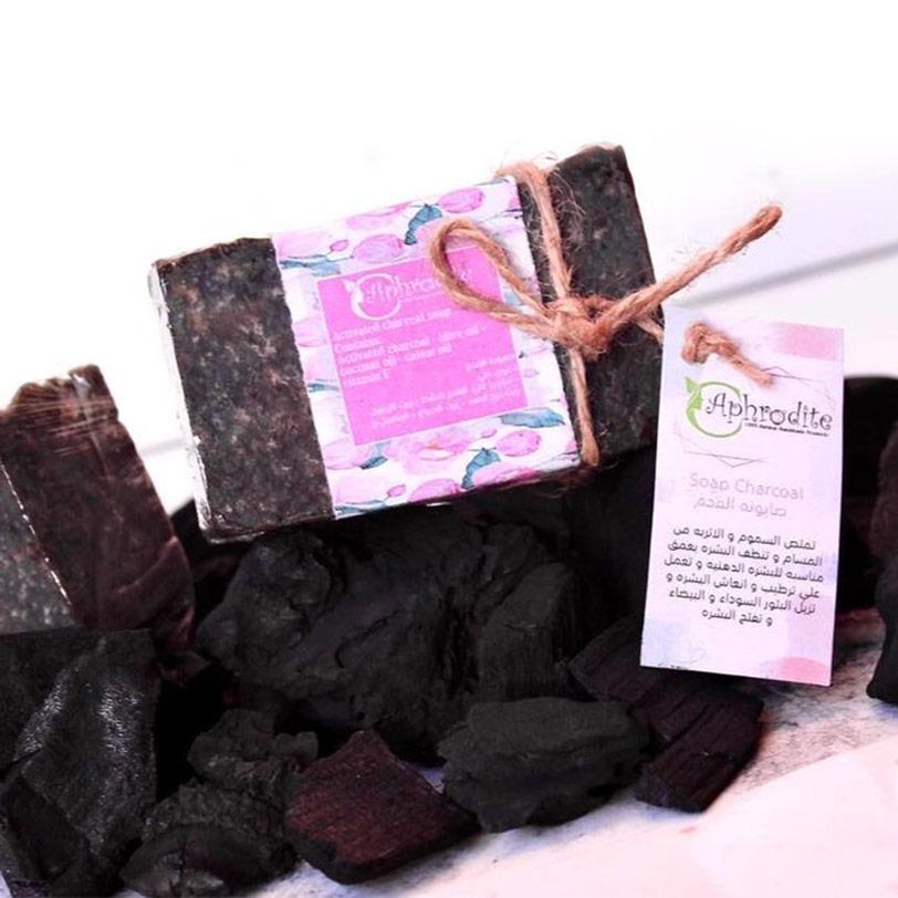 صابونة الفحم النشط برائحة اللافندر 100جم - Aphrodite - 40.00EGP - Buy it from GlossCairo.com