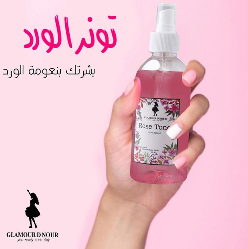ماء ورد للبشرة250مل - Glamour D Nour - 65EGP - Buy it from GlossCairo.com