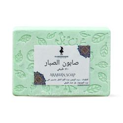 صابون الصبار – Glamour D Nour - Glosscairo - Egypt