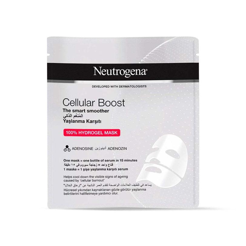 قناع مقاوم لعلامات تجاعيد البشرة - Neutrogena - 45.00EGP - Buy it from GlossCairo.com