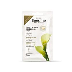 ماسك تفتيح محيط العين - Beesline - 25EGP - Buy it from GlossCairo.com
