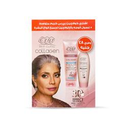 مجموعة ايڤا سكين كلينيك بي بي كريم بالكولاجين + غسول الوجه بالكولاجين – Eva - Glosscairo - Egypt