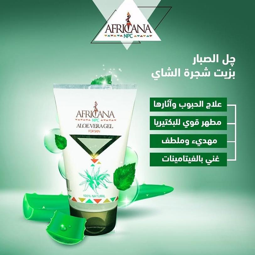 جل الصبار بزيت شجرة الشاى 125 مل - Africana NPC - 85.00EGP - Buy it from GlossCairo.com